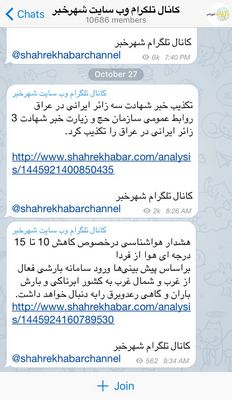 کانال+تلگرام+سایت+انتخاب